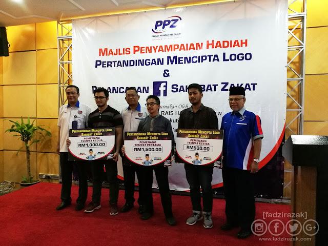 Majlis Penyampaian Hadiah Pertandingan Mencipta Logo Sahabat Zakat