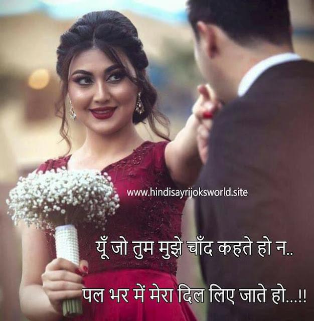 ishq wala love shayari hindi mai