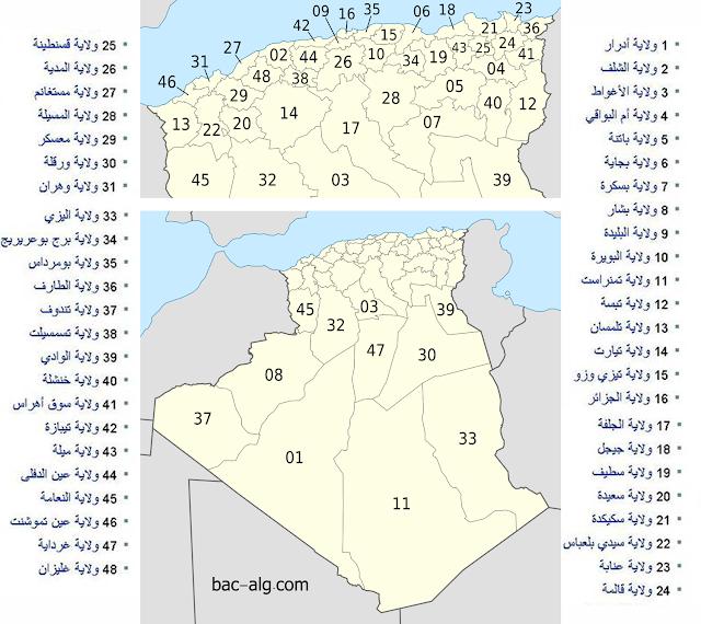 خريطة الجزائر بدقة عالية