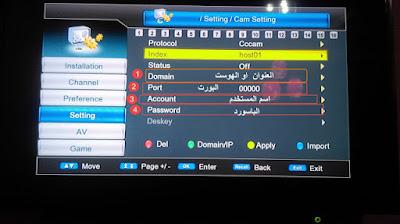اقوئ سيرفر سيسكام مجاني يفتح أغلب الباقات العالمية cccam server