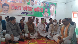 madhubani-congress-meeting