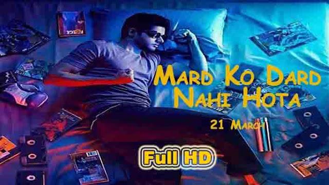 Mard-ko-dard-nhi-hota-2019-full-movie-watch-online.com.pk