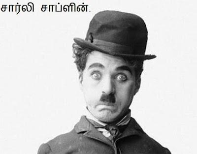 charles chaplin-philosophy-tamil.