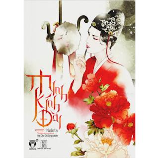 Minh Kính Đài ebook PDF EPUB AWZ3 PRC MOBI