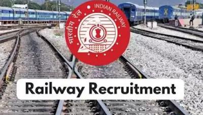 2562 job vacancies in Indian Railways ..!