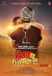 Jagga Jiunda E 2018 Full Movie Download