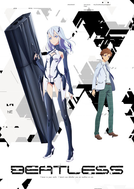 Beatless Wallpaper hd