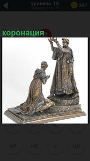 Небольшая статуэтка, на которой показано как происходит коронация