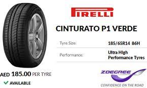 Pirelli tyres Dubai