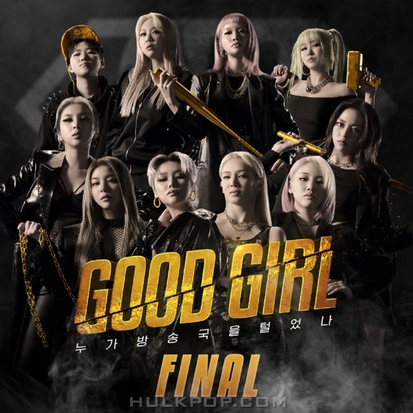 Various Artists – GOOD GIRL FINAL