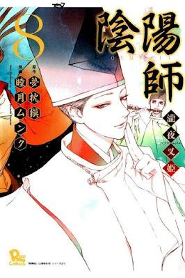 陰陽師-瀧夜叉姫- 第01-08巻 [Onmyouji - Takiyashahime vol 01-08] rar free download updated daily