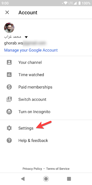 Youtube App Settings