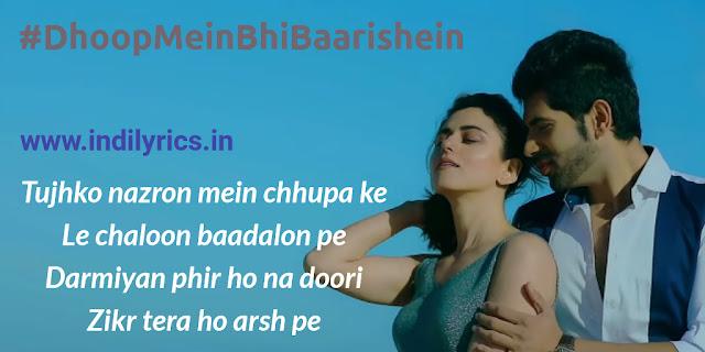 Dhoop Mein Bhi Baarishein | Yasser Desai | Quots | Ankit Bathla & Ridhi Dogra | Photos | Images