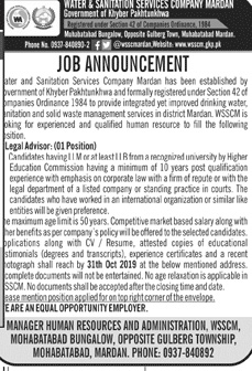 Jobs in Water & Sanitation Services Company Mardan