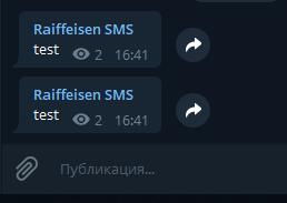 тестовое сообщение в канале Telegram