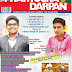 Pratiyogita Darpan May 2016 in English Pdf free Download