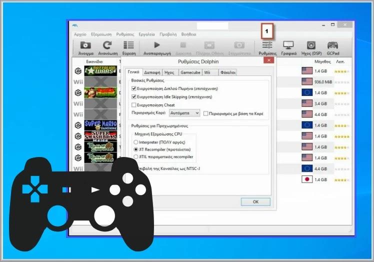 Οι 8 καλύτεροι δωρεάν emulators για παιχνιδομηχανές  για τα Windows