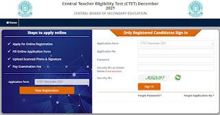 CTET Exam 2021 Eligibility & Apply Online Form