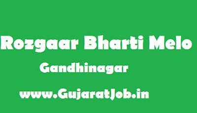 Rozgaar Bharti Melo Gandhinagar
