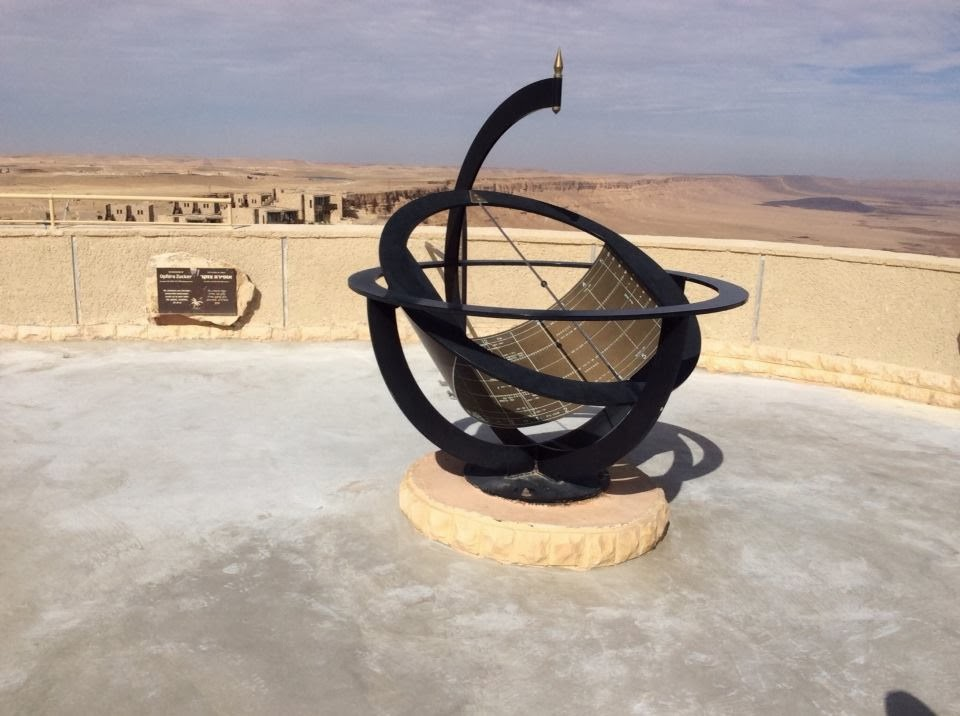 Sundial in Mitzpe Ramon.