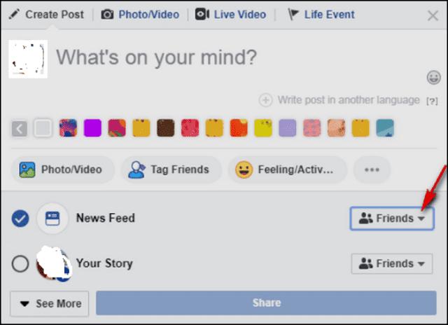 كيف يمكنك إخفاء حساب فيسبوك الخاص بك من محركات البحث