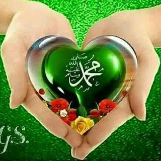 DP Whatsapp Nabi Muhammad SAW