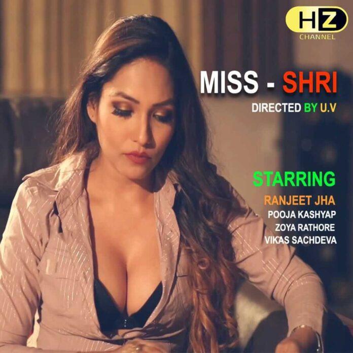Miss Shri Hind Web Series (2020) Hootzy Channel: Cast, All Episodes Online, Watch Online