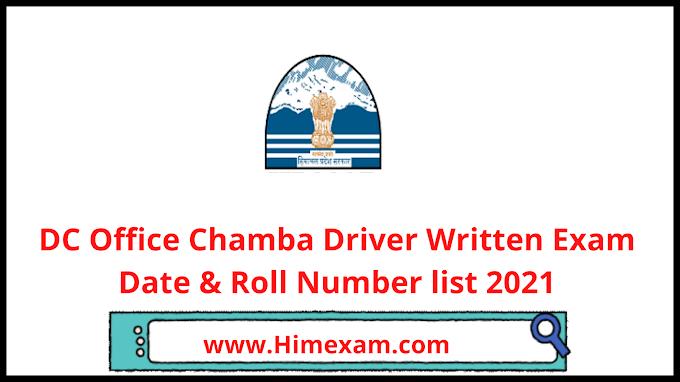 DC Office Chamba Driver Written Exam Date & Roll Number list 2021