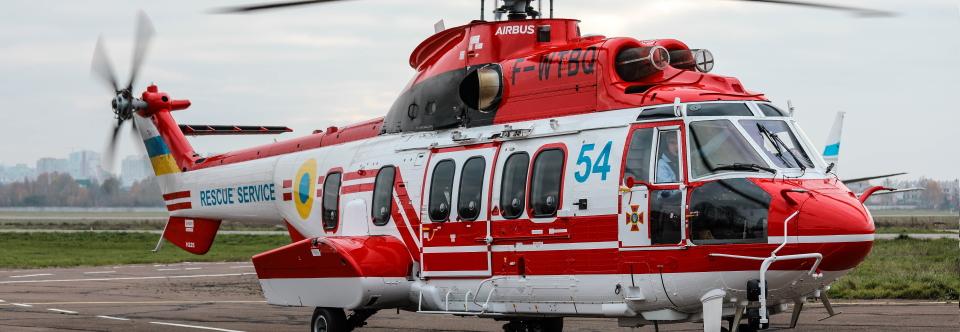 ДСНС отримала п'ятий гелікоптер H225 Super Puma (ВІДЕО)