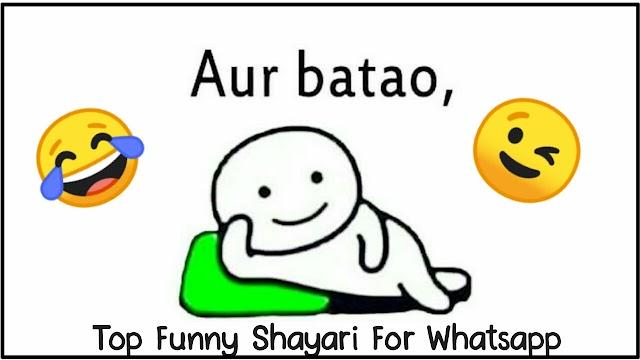 Top Letest Funny Shayari For Whatsapp, Top Letest Funny Shayari