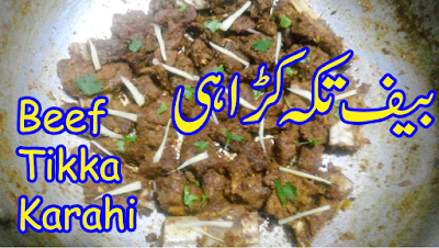 Beef BBQ Tikka Karahi Urdu Hindi Recipe