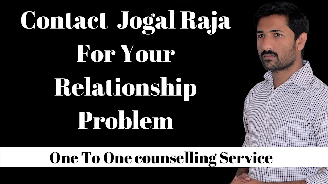jogal raja love tips in hindi