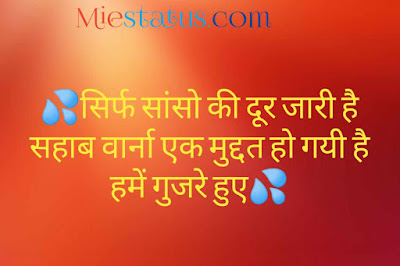 dosti sad shayari in hindi