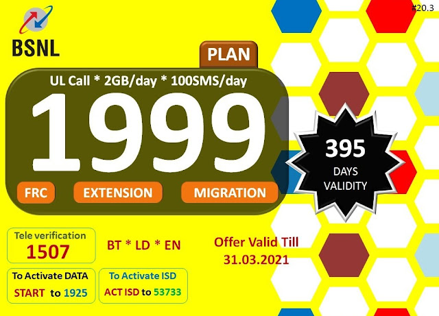 BSNL to offer Extra validity of 30 days with Plan Voucher ₹1999 in the Month of March 2021 on PAN India basis