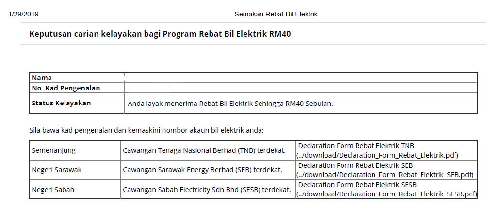 Cara Semak Kelayakan Rebat Elektrik Rm40 Fadzi Razak Malaysian Family Lifestyle Blog