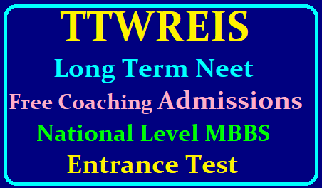 TTWREIS Long Term NEET 2020 Free Coaching Admissions 2019 (National Level MBBS Entrance Test) apply online /2019/06/TTWREIS-Long-Term-NEET-2020-Free-Coaching-Admissions-2019-National-Level-MBBS-Entrance-Test-apply-online.html