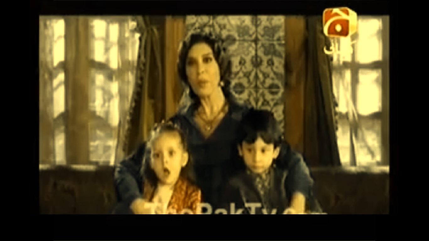 mera sultan episode 336 part 4