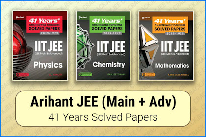 (PDF) Download Arihant 41 Years JEE (Main and Advanced) Solved Papers