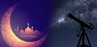 تفسير مشاهدة صوم رمضان المبارك في الحلم