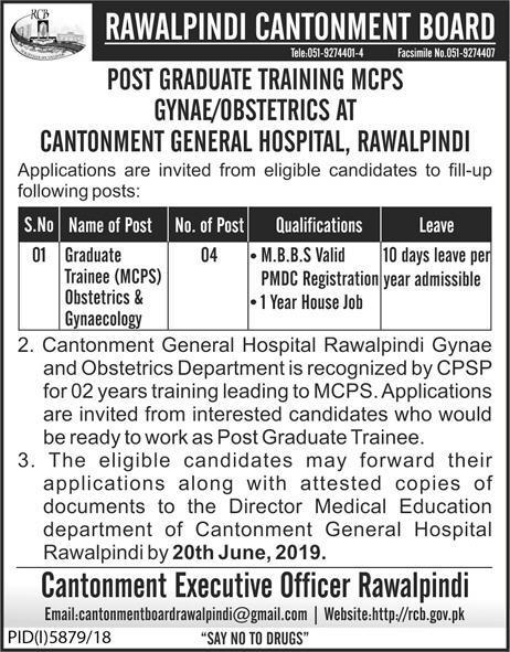 Advertisement for Rawalpindi Cantonment Board Jobs