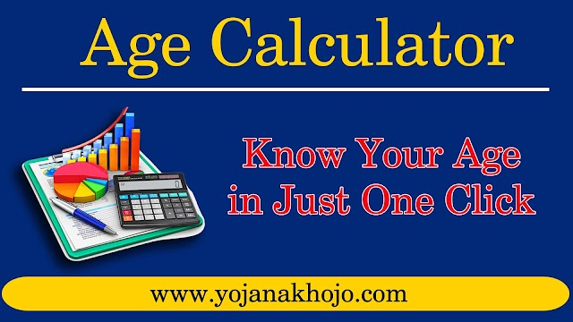 Best age Calculator Online by Date of Birth