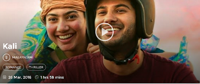 Kali 2016 Malayalam Movie 300Mb & 700mb HD