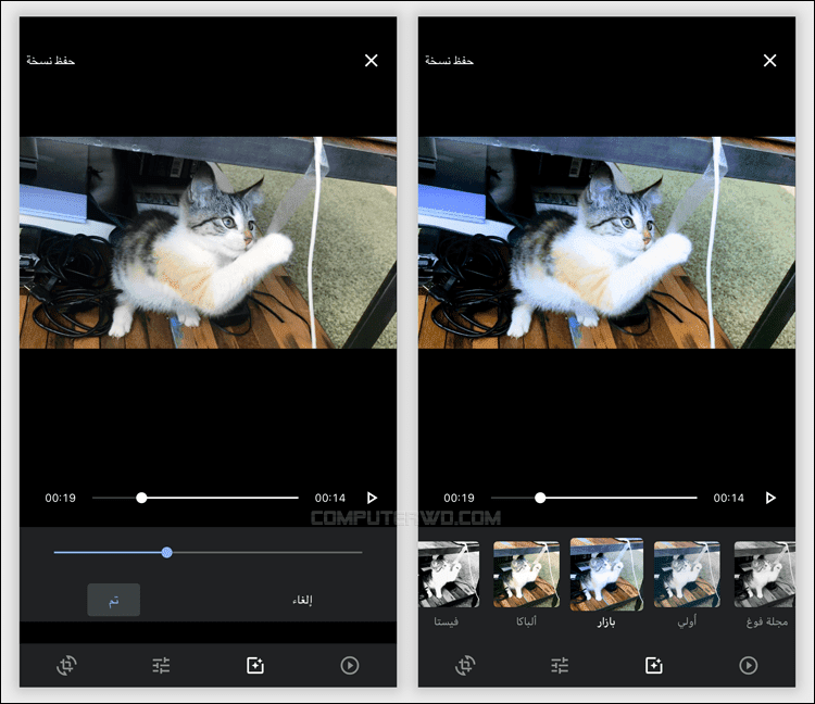 يمكنك الآن استخدام Google Photos لتعديل الفيديوهات على الهاتف IMG_1902