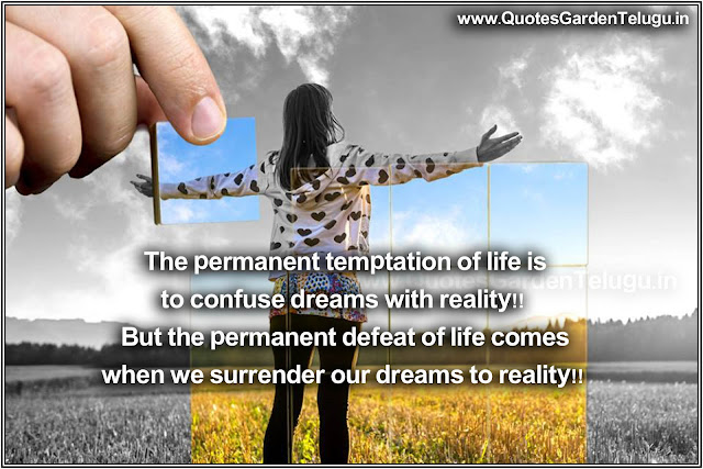 heart touching messages about reality and dreams
