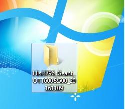 طريقة تحديث وتفعيل السيرفر Geant 500/600 OTT,  طريقة تحديث ,وتفعيل السيرفر ,Geant 500/600 OTT,