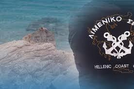 Αγνοείται γυναίκα στις Καλύβες - έρευνες και από θαλάσσης