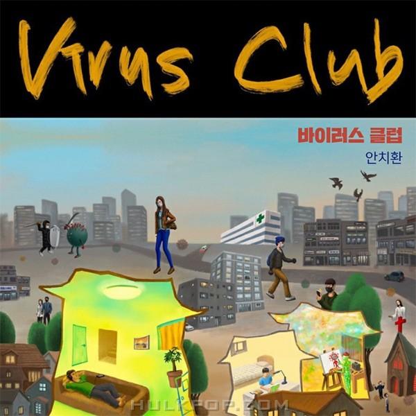 An Chi Hwan – 바이러스 클럽 – Single