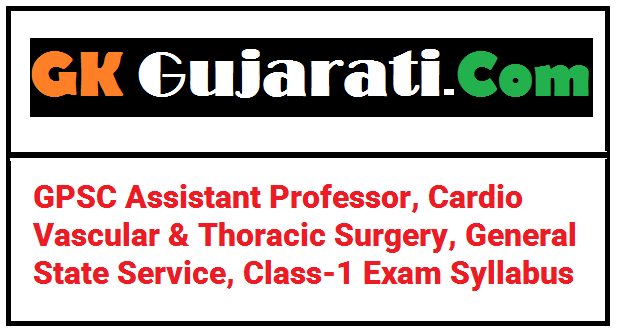 GPSC Assistant Professor, Cardio Vascular & Thoracic Surgery, General State Service, Class-1 Exam Syllabus