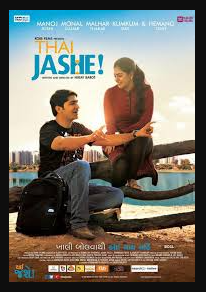 Thai Jashe! Full Gujarati Movie Download HD 720P
