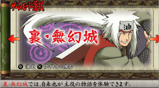 NARUTO ULTIMATE NINJA HEROES 2 OFICIAL PARA ANDROID E PPSSPP